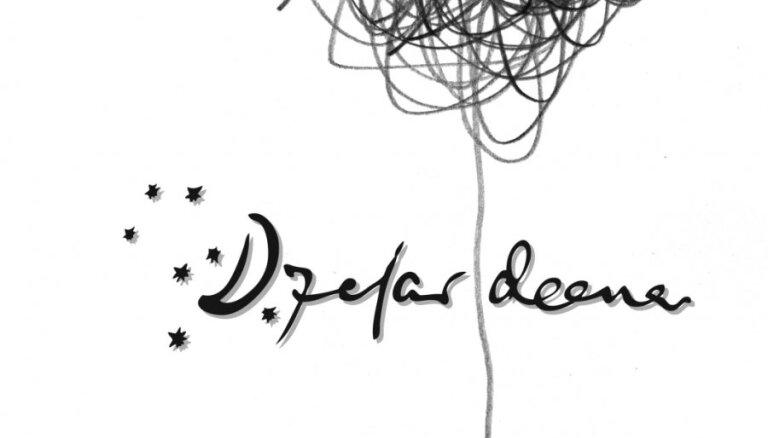 Noslēdzies 'Dzejas dienu 2010' konkurss!