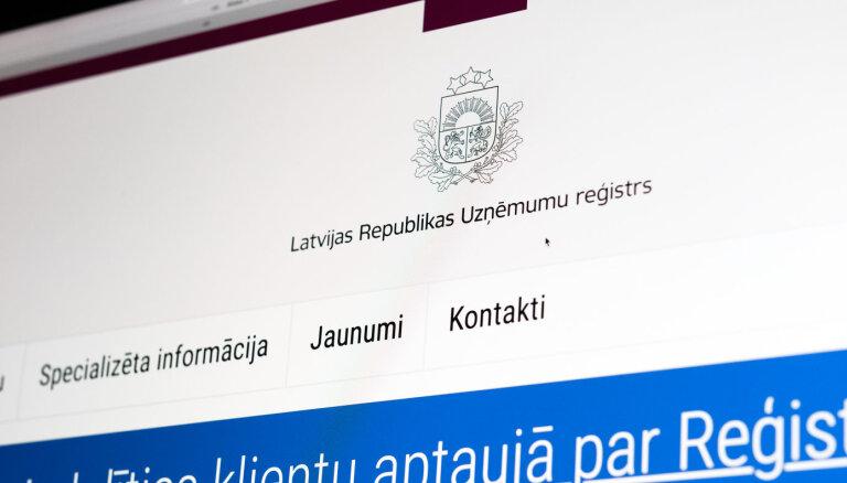 No augusta komercreģistra ierakstus plānots izsludināt Uzņēmumu reģistra tīmekļvietnē