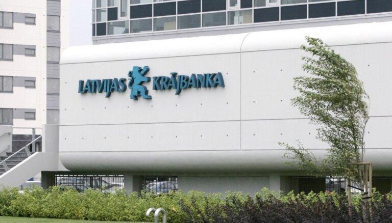 Пяти лицам предъявлено обвинение в присвоении 90 млн евро банка Latvijas Krājbanka