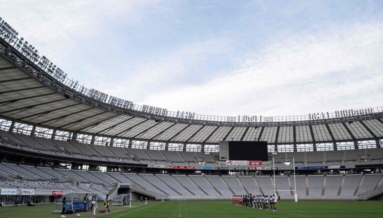 Adzinomoto stadions