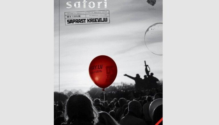 Portāls 'Satori.lv' izdevis ceturto bezmaksas 'vasaras avīzi'
