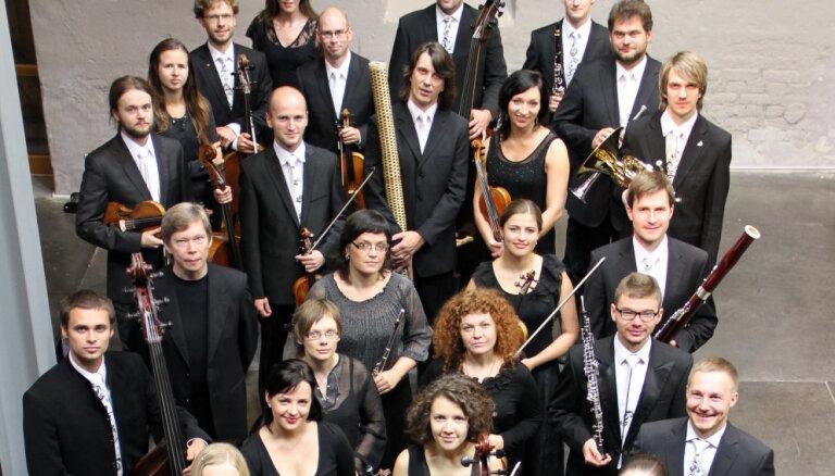 Izsludina svētku koncertus Rīgā, Cēsīs, Kuldīgā, Krāslavā un Aucē