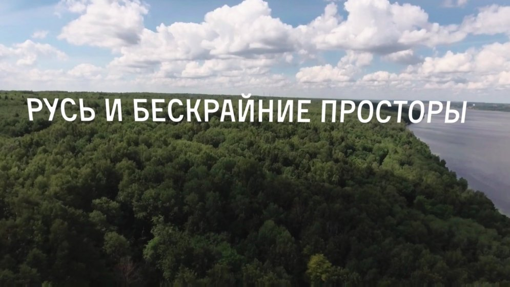 """Уникальное ВИДЕО дачи Медведева: лыжная трасса, бассейны и """"домик для уточки"""""""