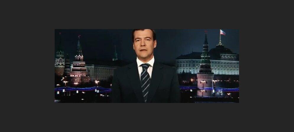 Поздравление медведева с новым 2016
