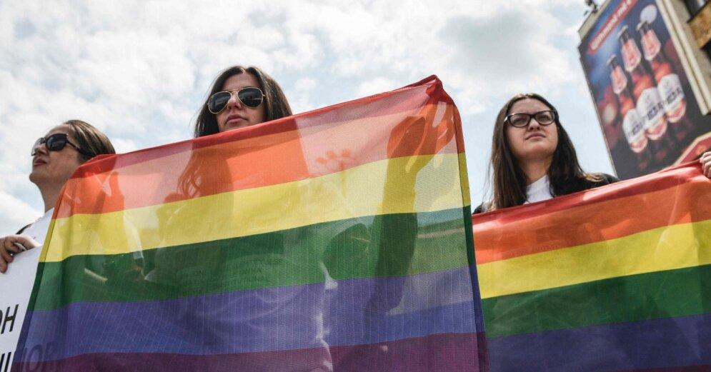 Отношение жителей Латвии к сексуальным меньшинствам является одним из самых негативных в ЕС