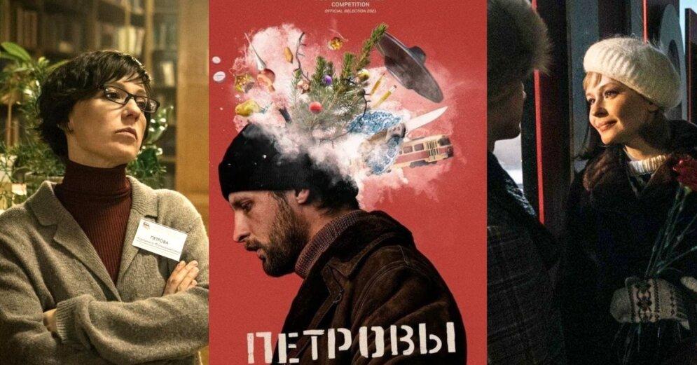 Sākas kinofestivāls 'Baltijas pērle' - DELFI.lv