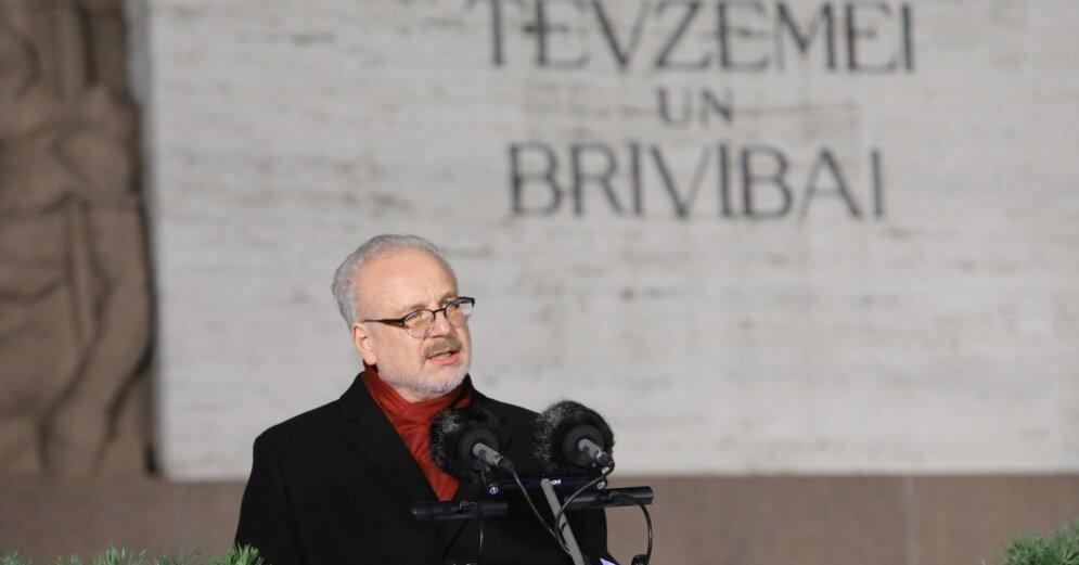 """""""Латвия уверенно входит в свое следующее столетие"""": послание Левитса народу"""