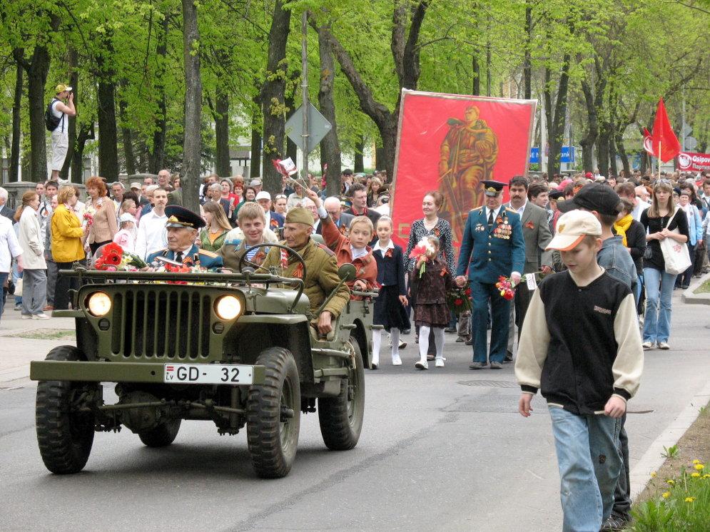 знакомства в латвии даугавпилс