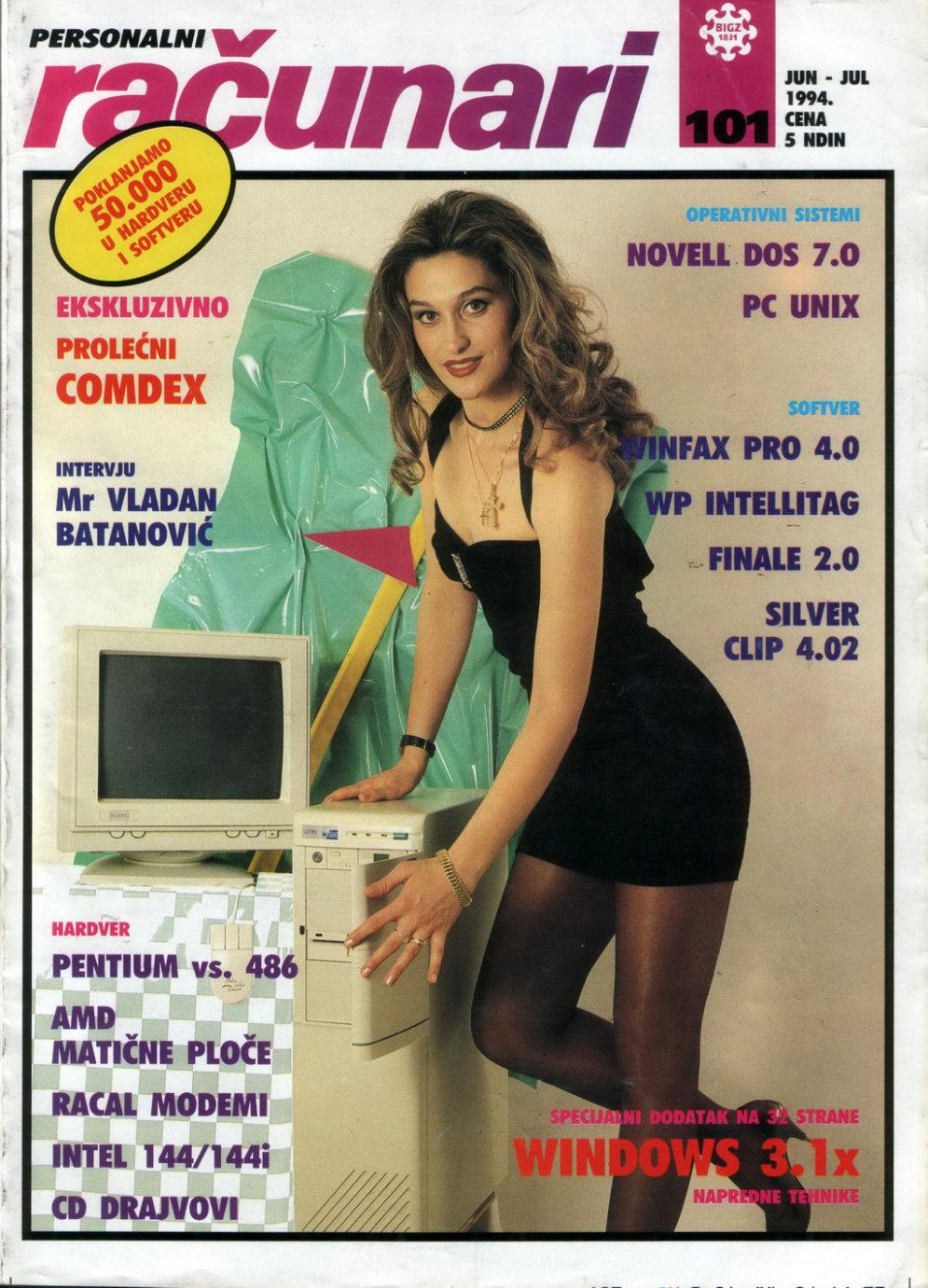 ФОТО. 32 секси-обложки компьютерных журналов родом из 1980-х