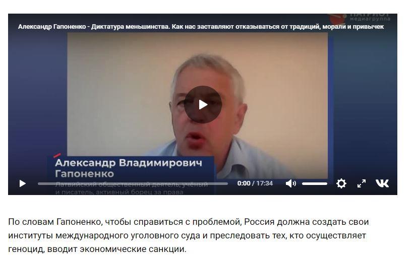 """Ekrānužņēmums no """"Riafan.ru"""""""