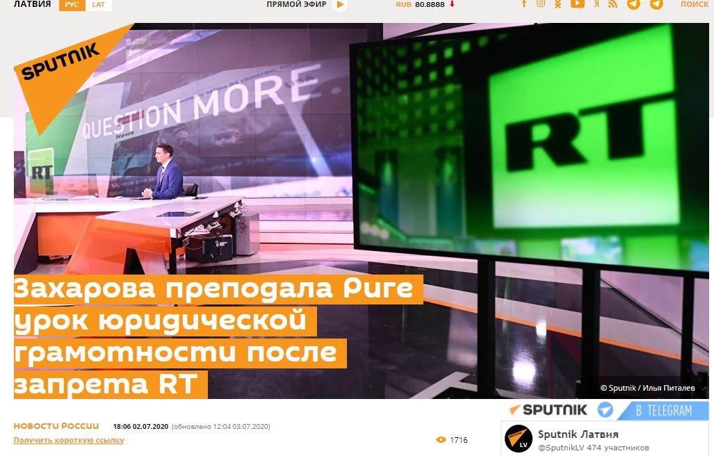 """Ekrānuzņēmums no """"Sputniknews.ru"""""""