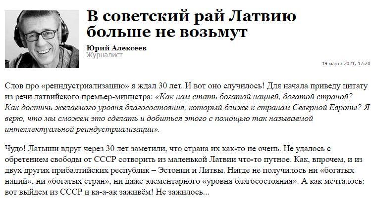 """Ekrānuzņēmums no """"VZ.ru"""""""