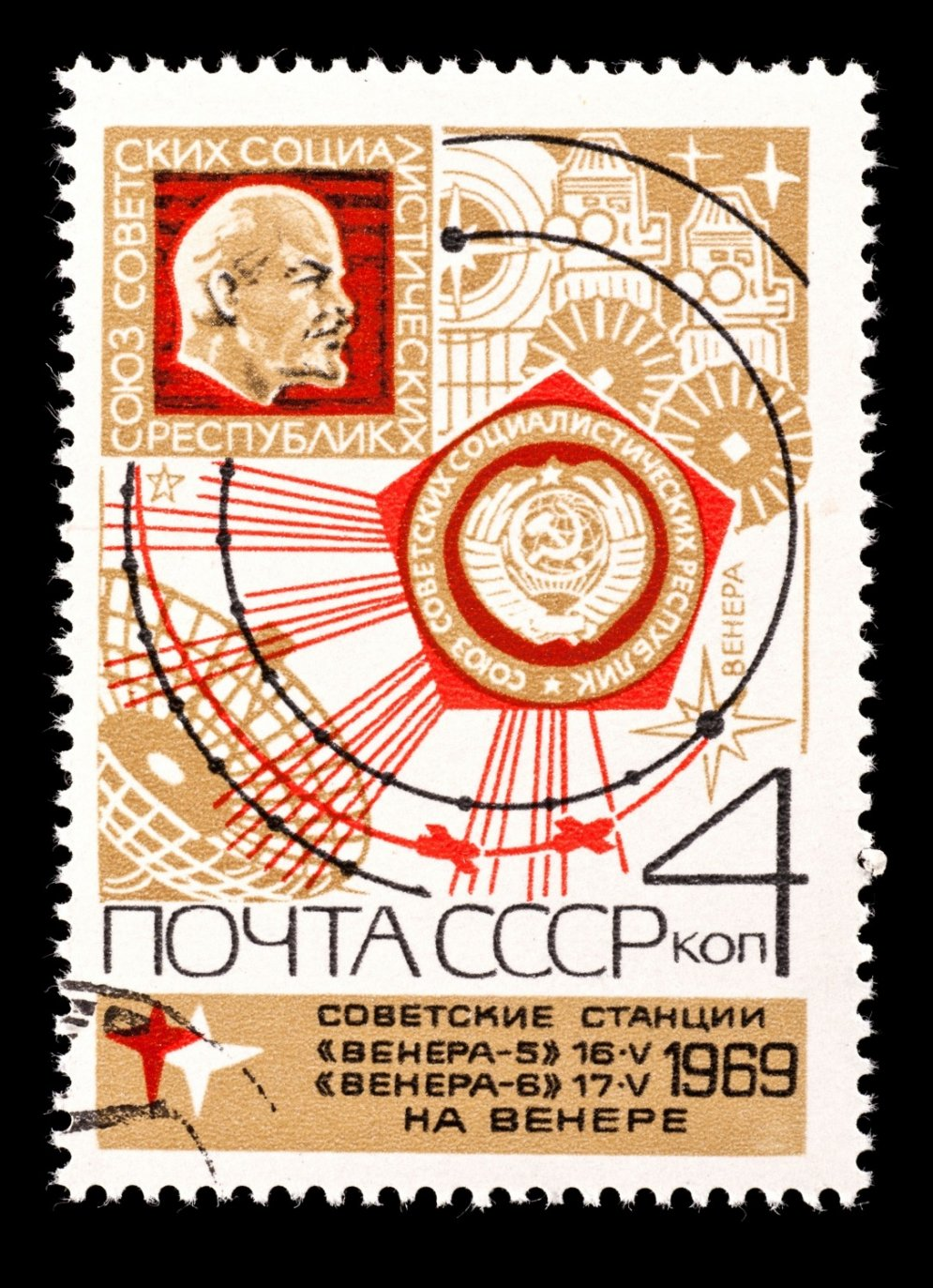 Aprit 50 gadi, kopš Padomju Savienība nosēdināja Venēru uz Venēras