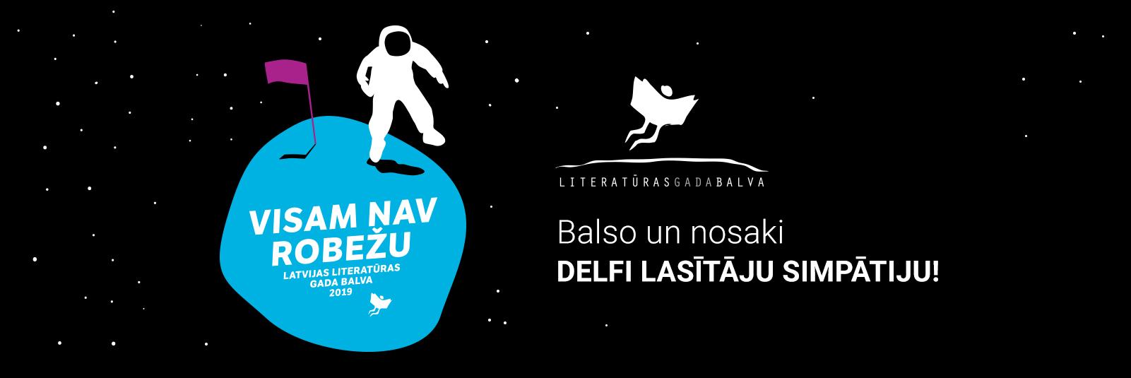 Latvijas Literatūras gada balva 2018