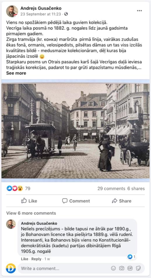 Rīga foto facebook post